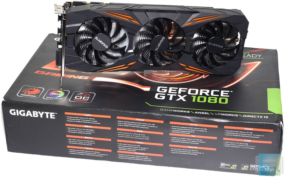 Обзор и тест Gigabyte GTX 1080 G1 Gaming (GV-N1080G1 GAMING-8GD