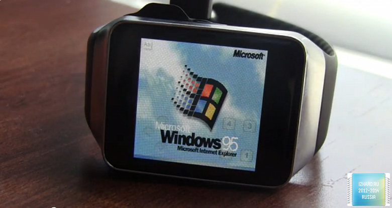 Samsung Gear Live протестировали на платформе Windows 95