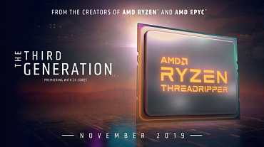 Процессоры AMD Ryzen 9 3950X и новые Threadripper выйдут уже в ноябре