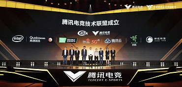 NVIDIA стала партнером Tencent E-Sports Technology Alliance