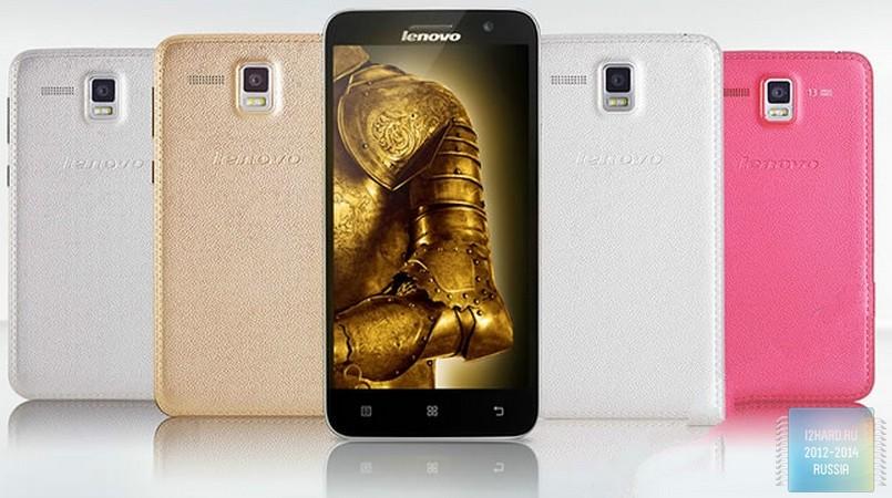 смартфон Golden Warrior A8