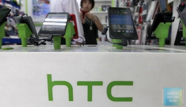 HTC Desire 620 готов к выходу