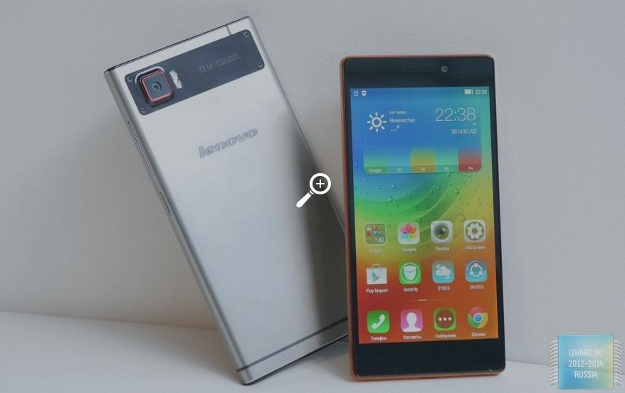 Компания Lenovo официально продемонстрировала модели смартфонов Vibe Z2 и Vibe X2
