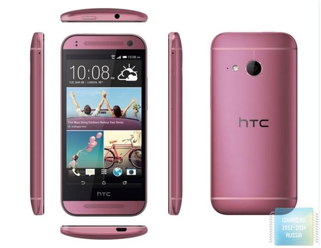 НТС представила One Mini 2 в розовой расцветке