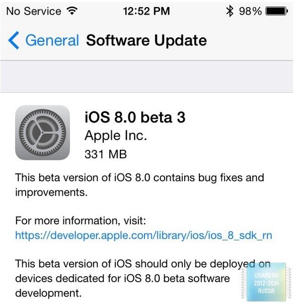 Американская яблочная корпорация продолжает подогревать интерес к новой iOS 8. Сегодня была выпущена уже третья бета-версия операционной системы. Для скачивания обновления можно воспользоваться ресурсом iOS Dev Center или же получить его «по воздуху». Помимо iOS 8 компания выпустила бета-версию Apple TV, улучшение языка программирования Swift, обновленные программы Find My Friends и Find my iPhone. Изменения коснулись интерфейса приложения, предназначенного для просмотра погоды, были добавлены несколько новых обоев. Новые возможности появились и у iCloud Drive. Оригинальная система iOS 8 порадует пользователей несколькими новыми функциями, среди которых улучшенная синхронизация с Mac OS X, технология Family Share и приложение Health, Предназначенное для слежки за здоровьем владельца смартфона. Изменениям также подверглись браузер Safari, приложение Mail и Messages,клавиатура QuickType.