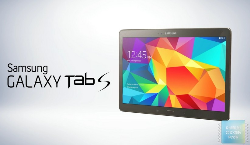 тизеры Samsung Galaxy Tab S