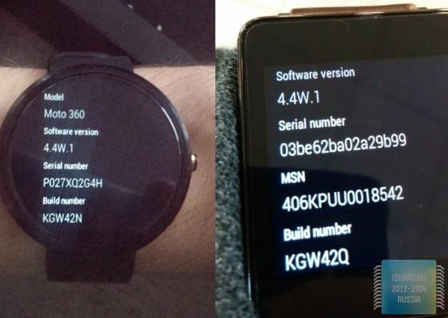 Moto 360 и LG G Watch получают Android 4.4W.1