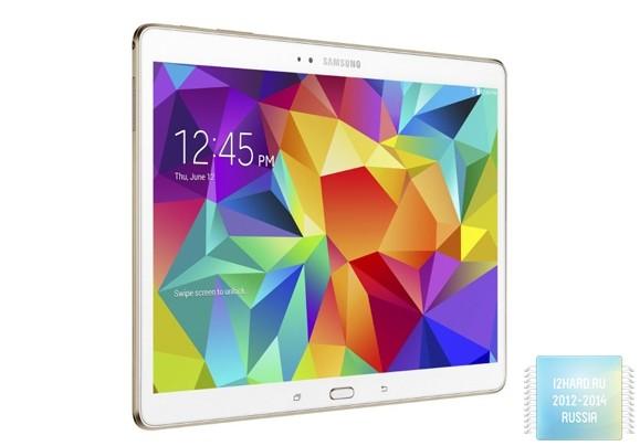 планшет серии Galaxy Tab S