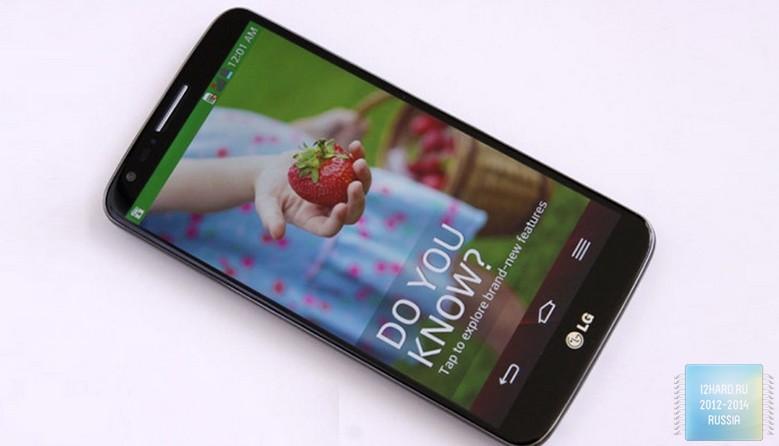 LG G3 с процессором Snapdragon 805