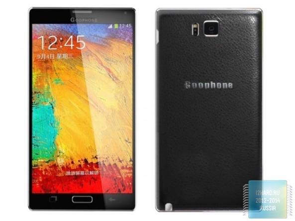 Goophone представила клон Galaxy Note 4