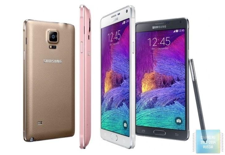 Двухсимочный Galaxy Note 4 появился в продаже