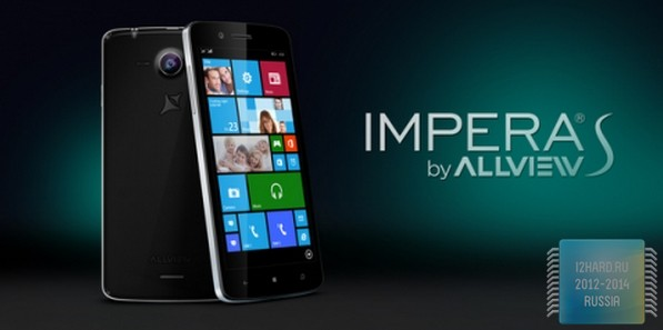 Hisense и Allview предпочли Windows Phone