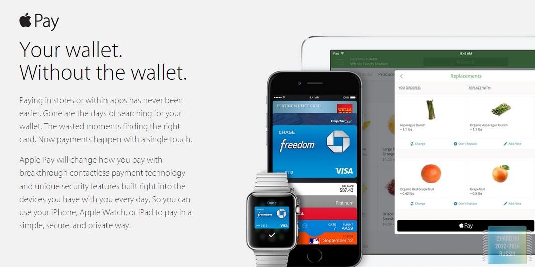 Обнаруженный в новых iPad NFC не подходит для Apple Pay