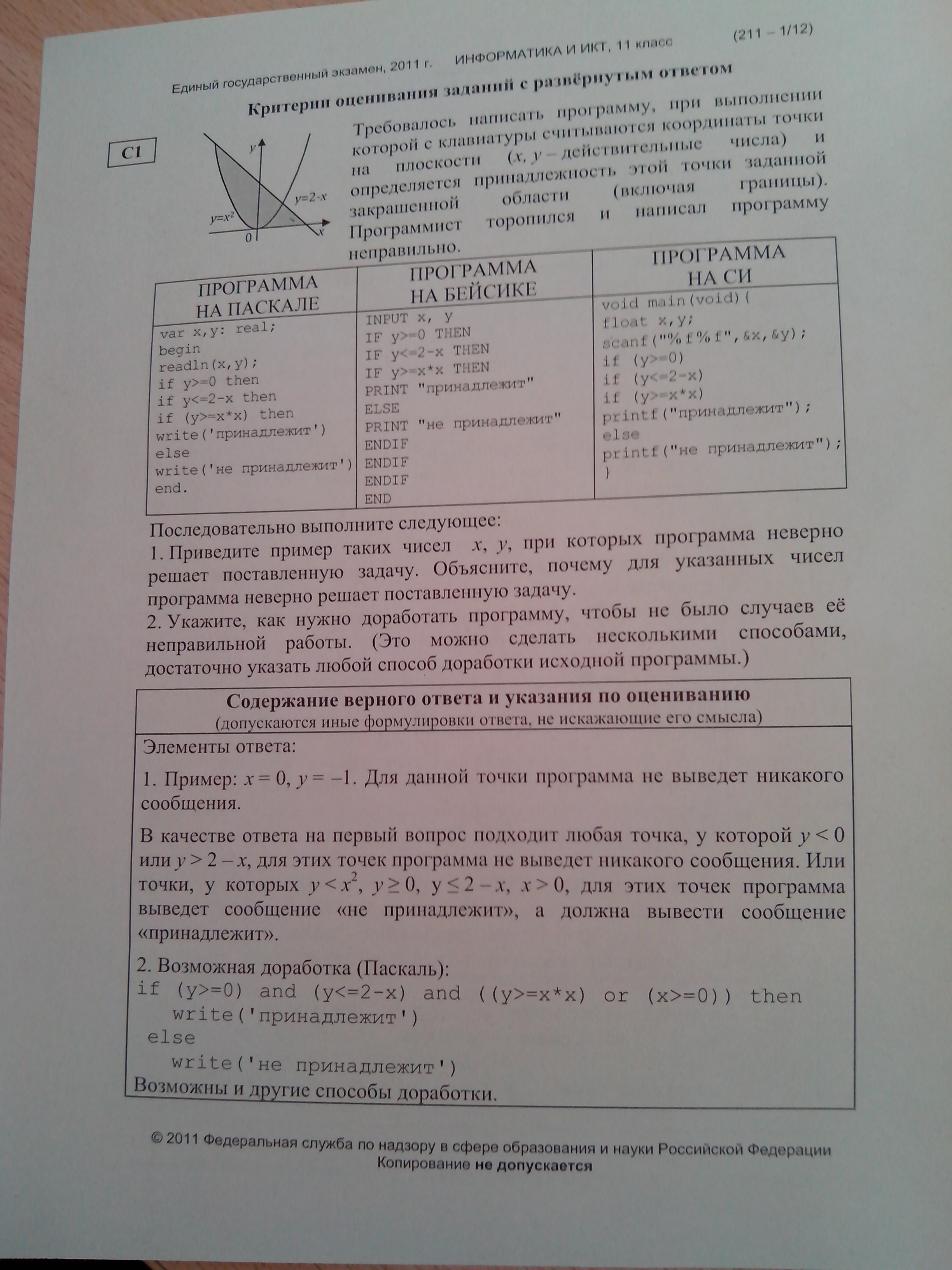 IMG_20130420_085426