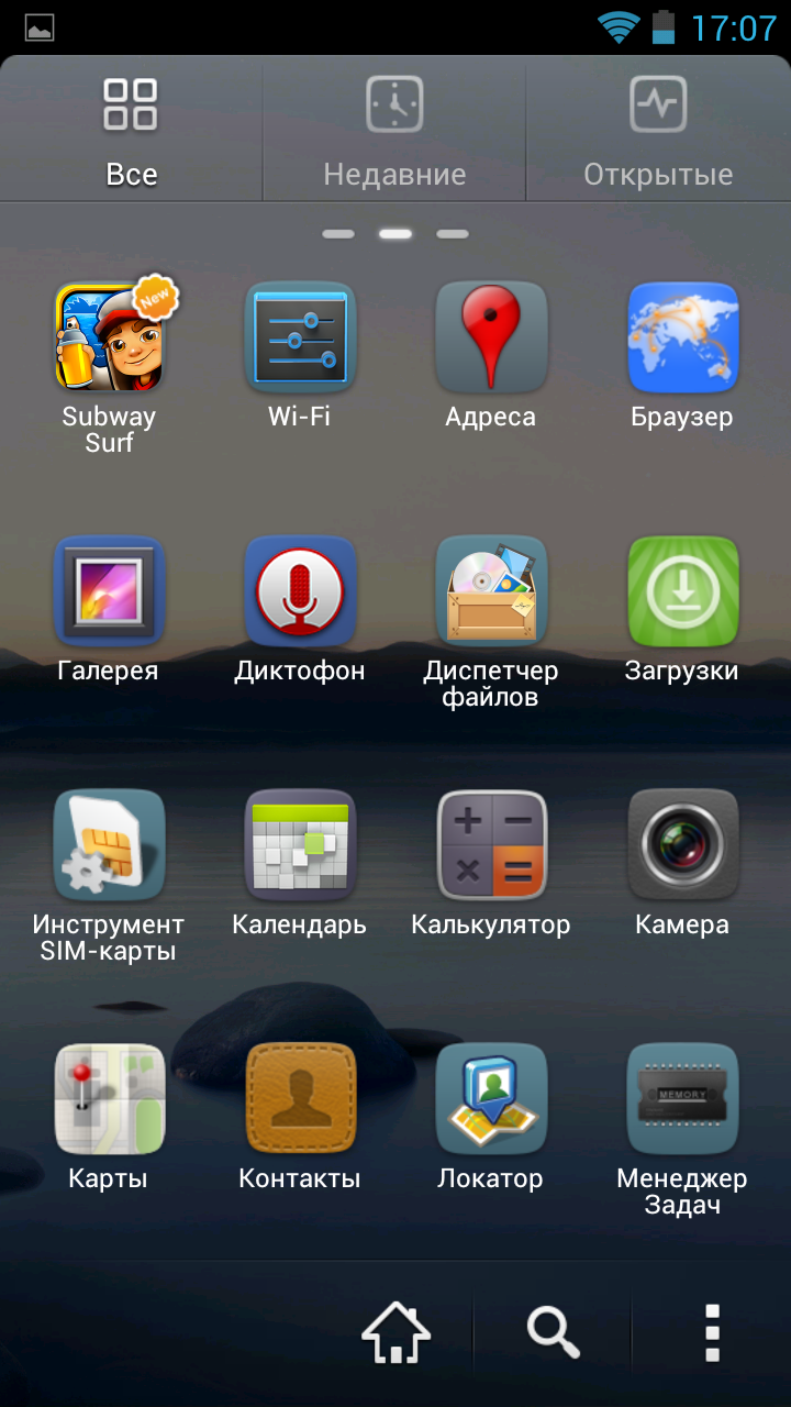 Screenshot_2013-04-11-17-07-12