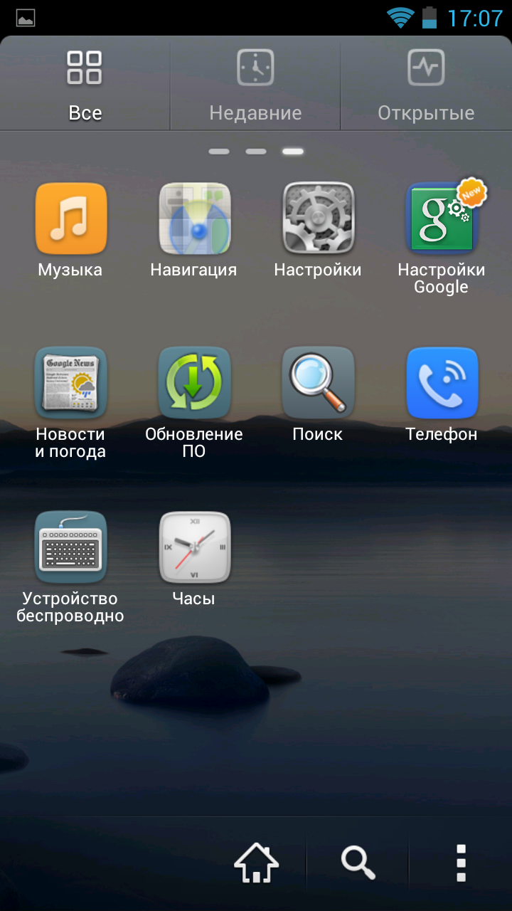 Screenshot_2013-04-11-17-07-19