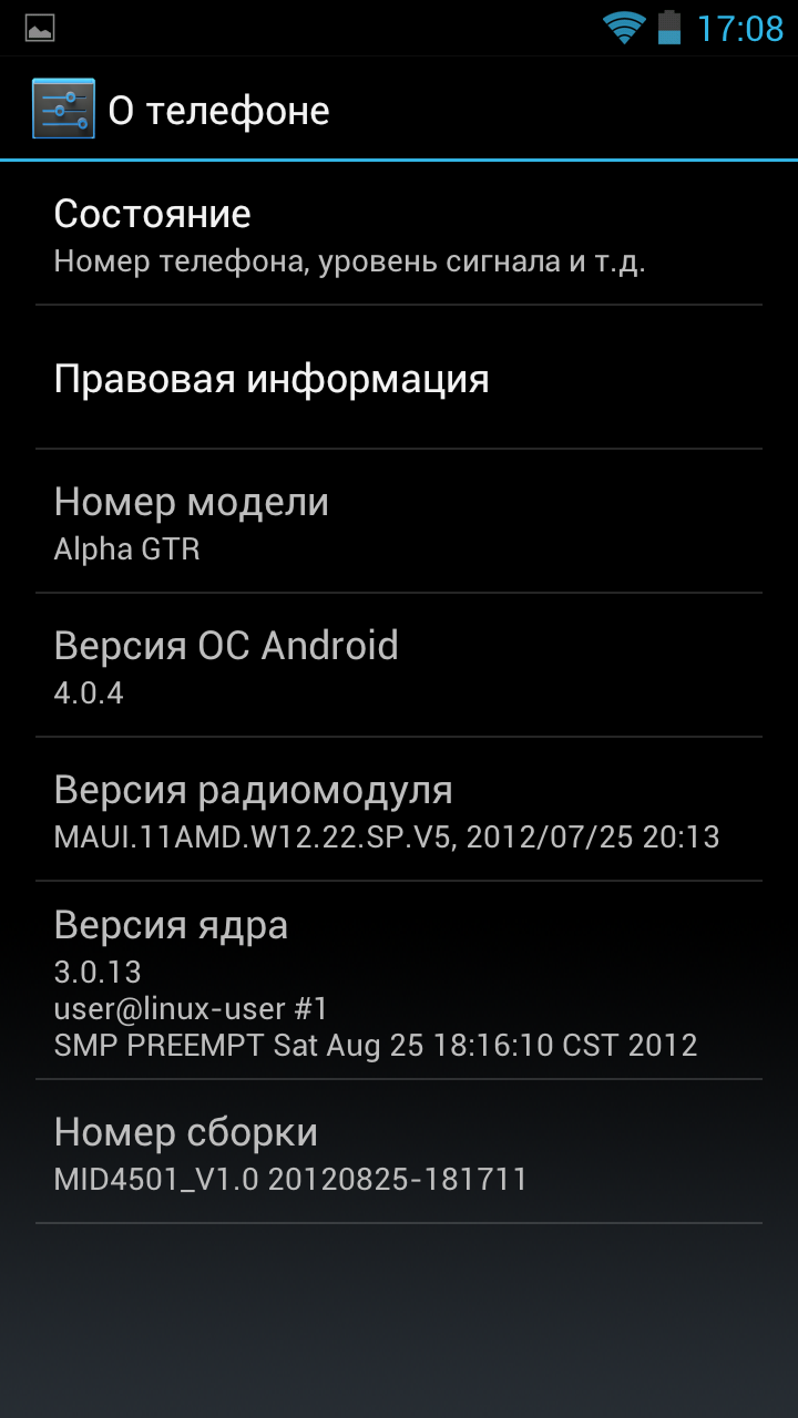 Screenshot_2013-04-11-17-08-16