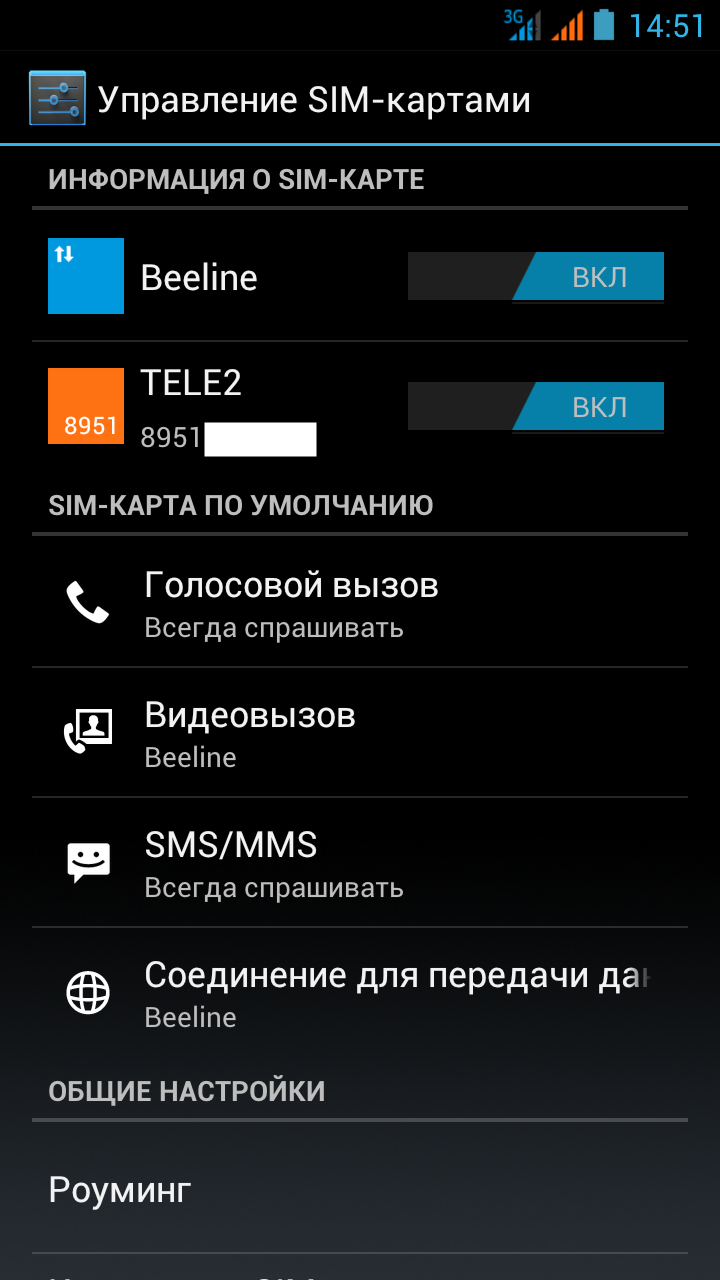 Screenshot_2013-04-23-14-51-59