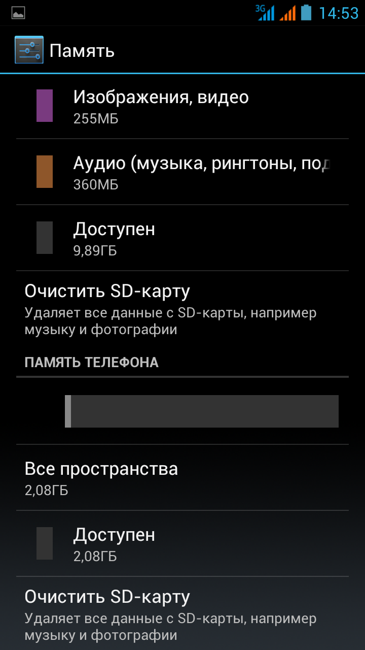 Screenshot_2013-04-23-14-53-28