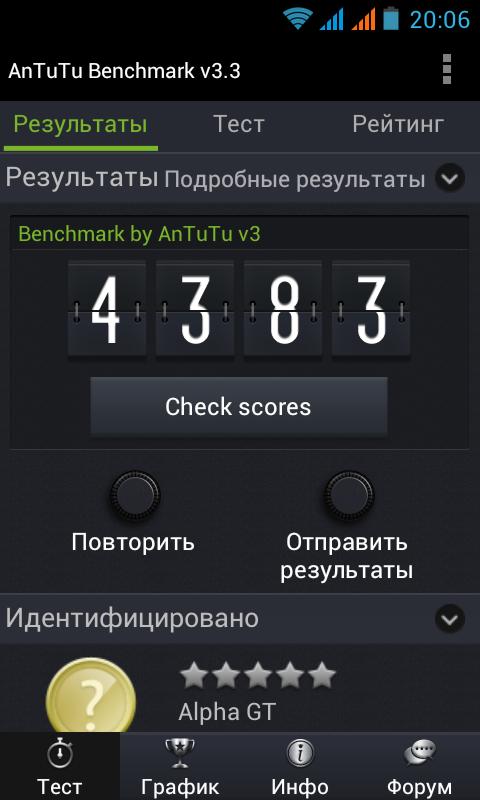 Screenshot_2013-05-12-20-06-55