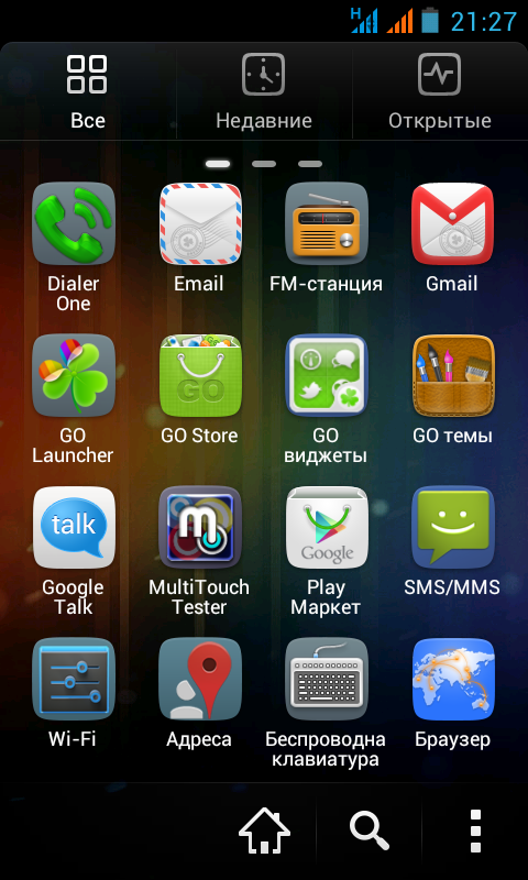Screenshot_2013-05-12-21-27-41