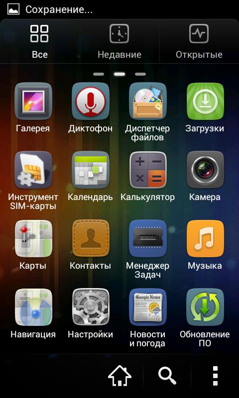 Screenshot_2013-05-12-21-27-45