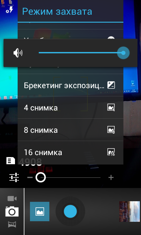 Screenshot_2013-05-12-21-28-24