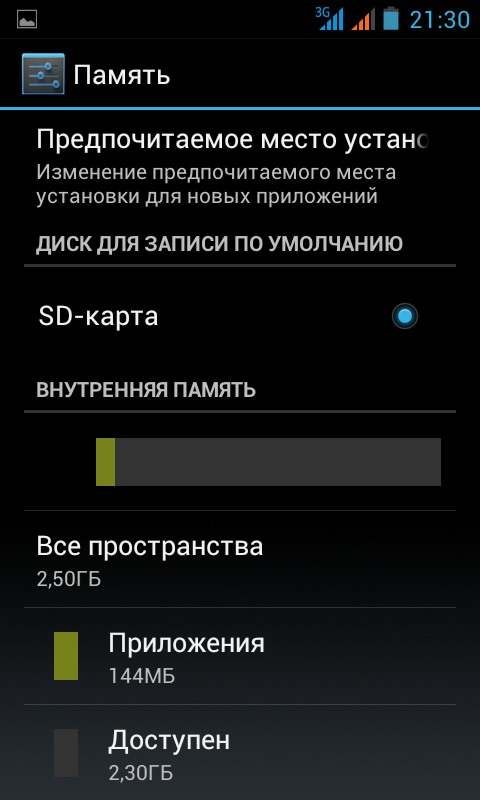 Screenshot_2013-05-12-21-30-07