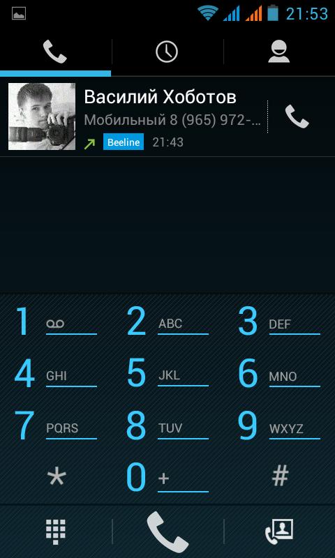 Screenshot_2013-05-12-21-53-25