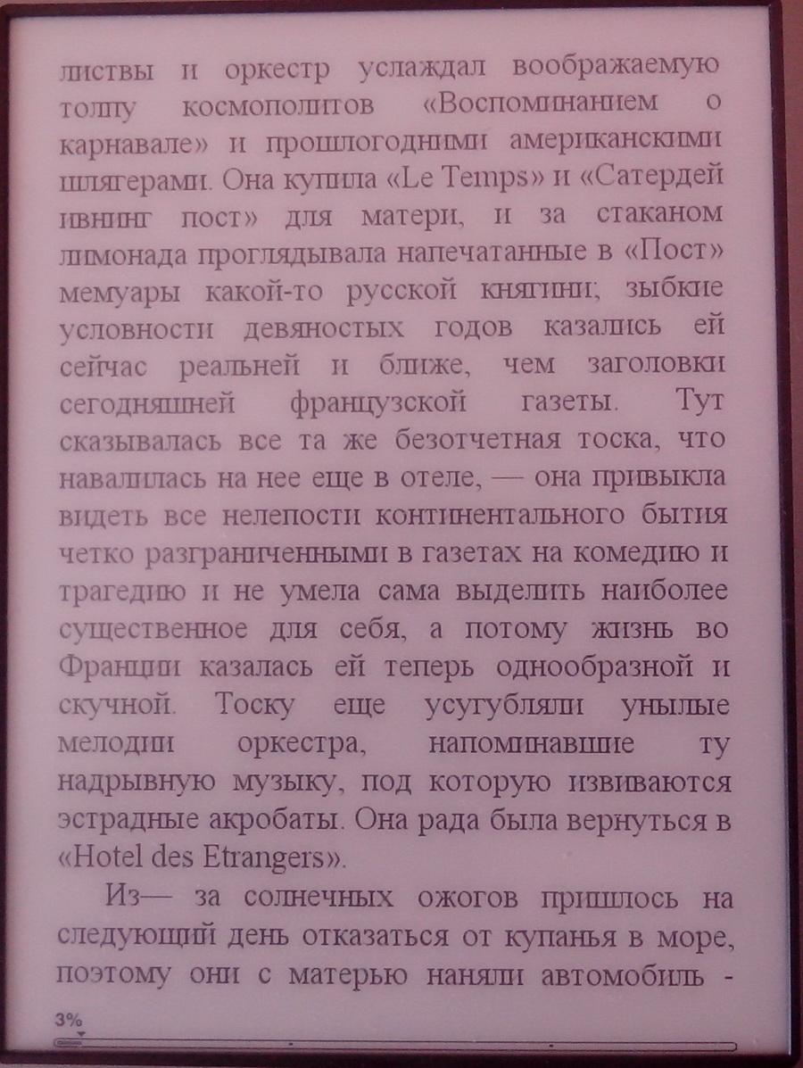 IMG_20130630_162825