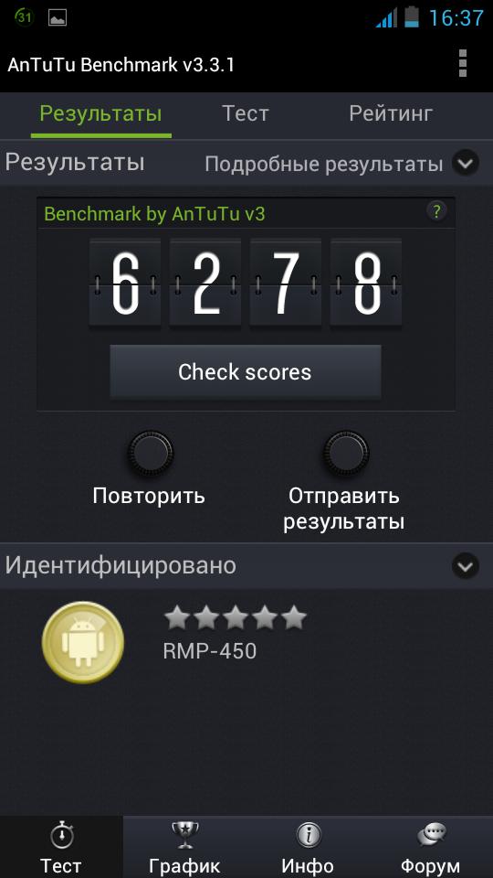 Screenshot_2013-06-30-16-37-38