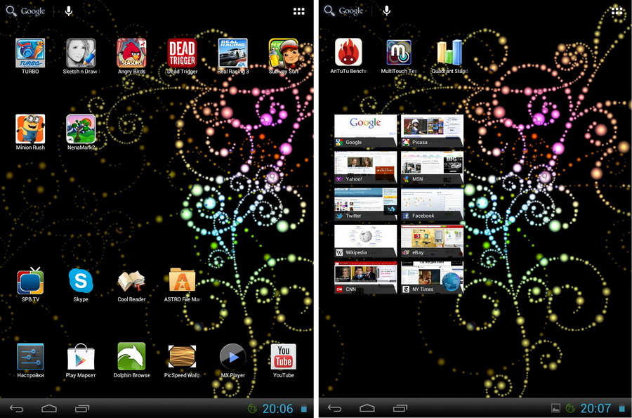 Screenshot_2013-07-15-20-06-53