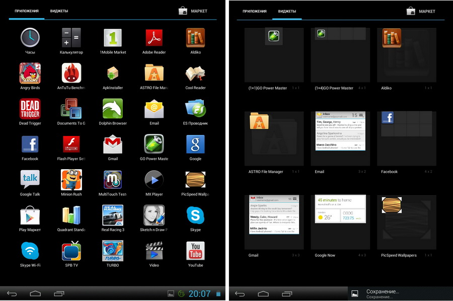 Screenshot_2013-07-15-20-07-36