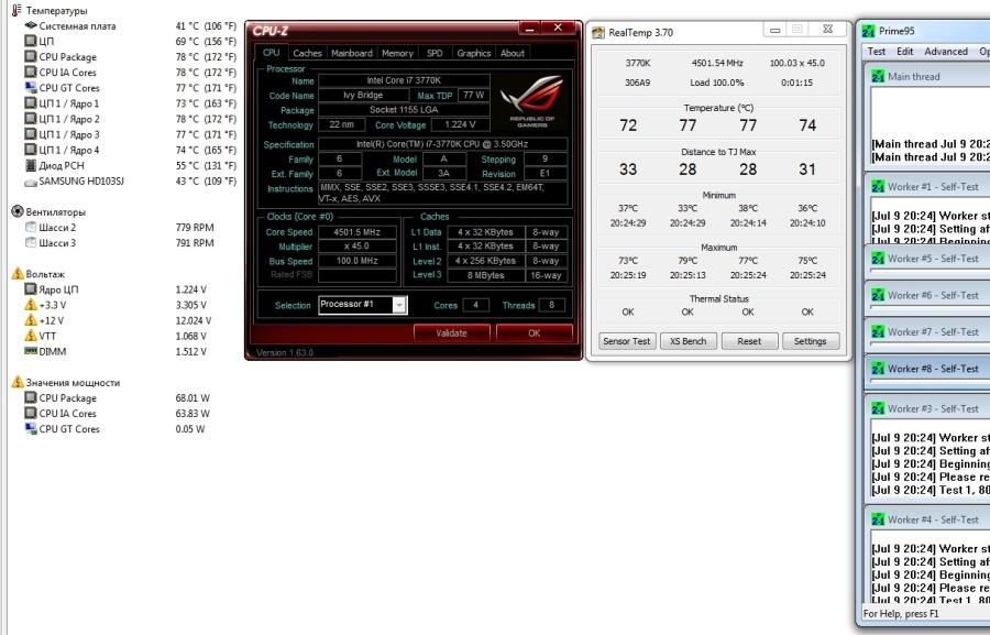 x2TR nagr 4500MHz 750rpm