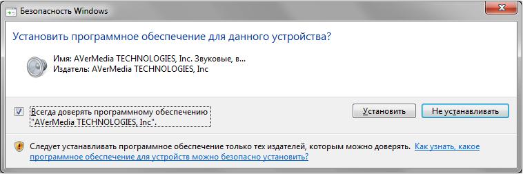 C87500032