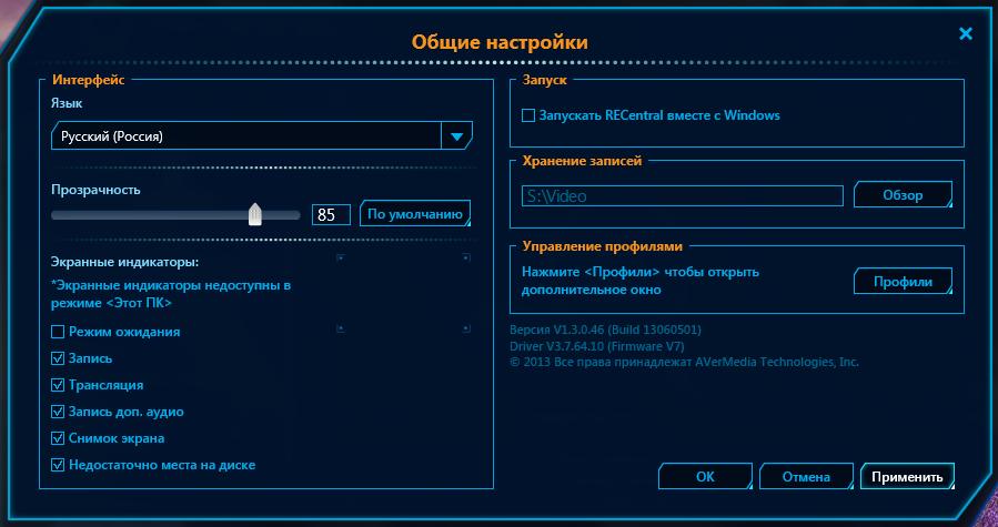 C87500047