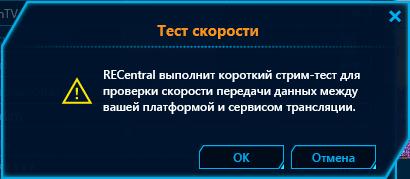 C87500081