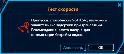 C87500082