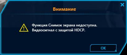 C87500094
