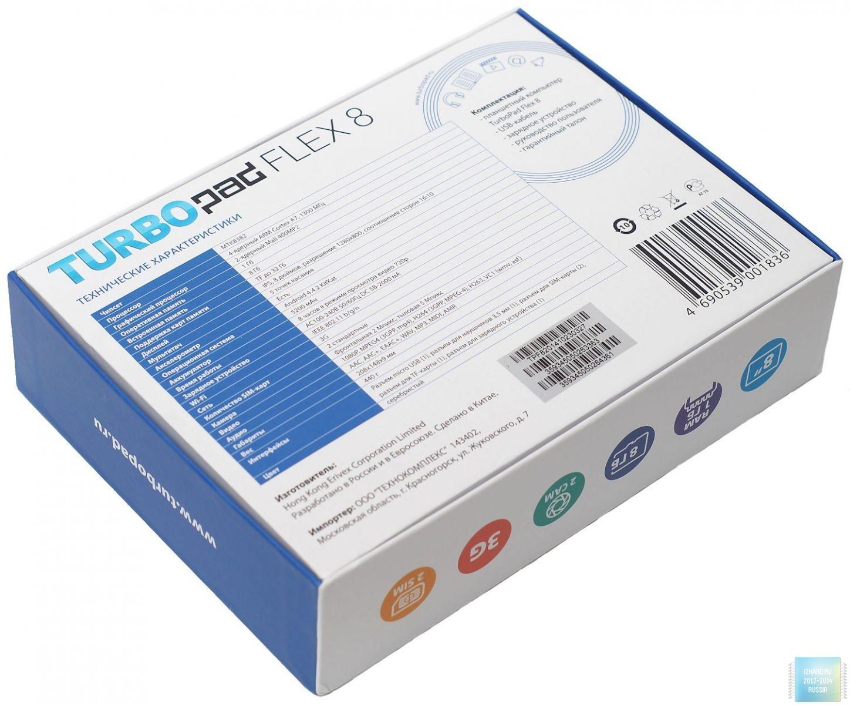 """Упаковка 8"""" планшета TurboPad Flex 8"""