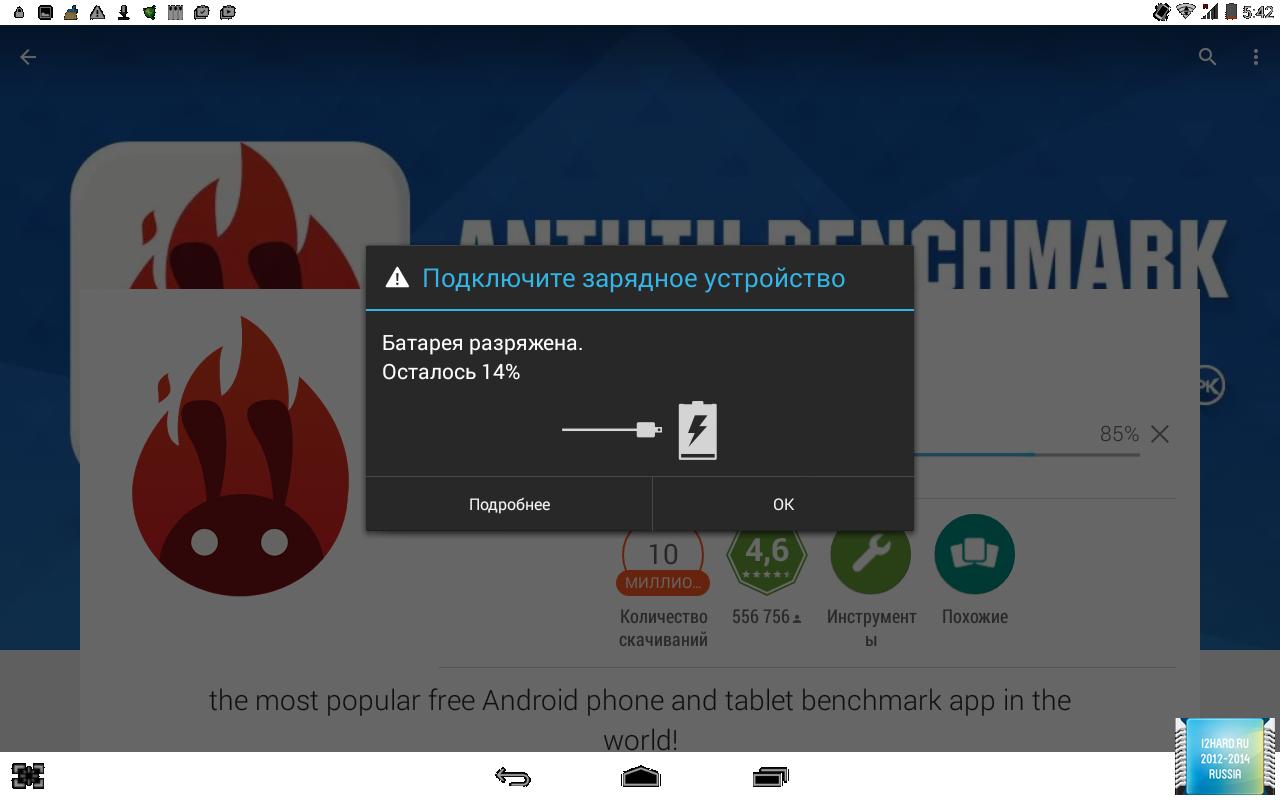 """Тестирование 8"""" планшета TurboPad Flex 8"""