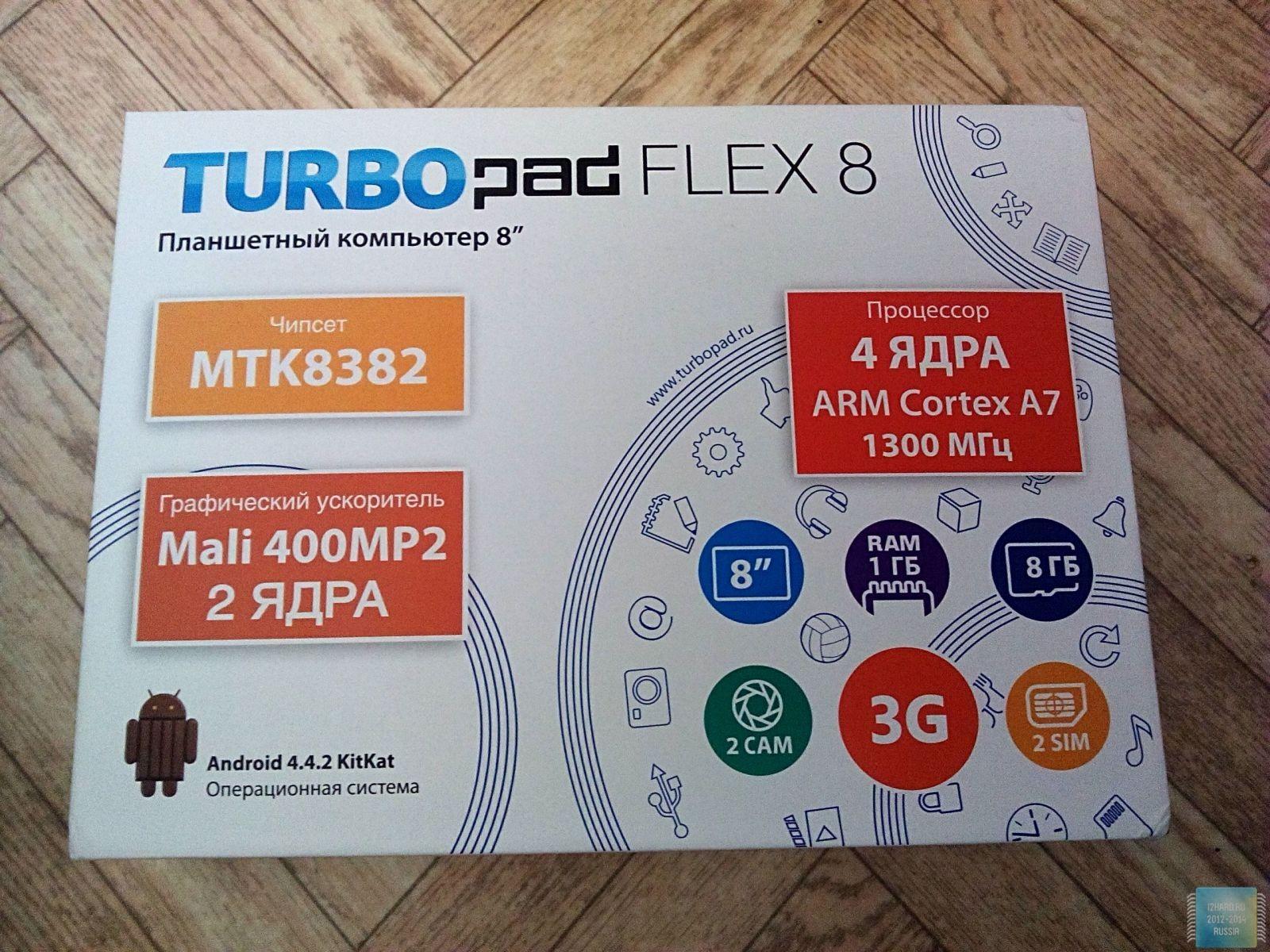 """Примеры фотографий (8"""" планшет TurboPad Flex 8)"""