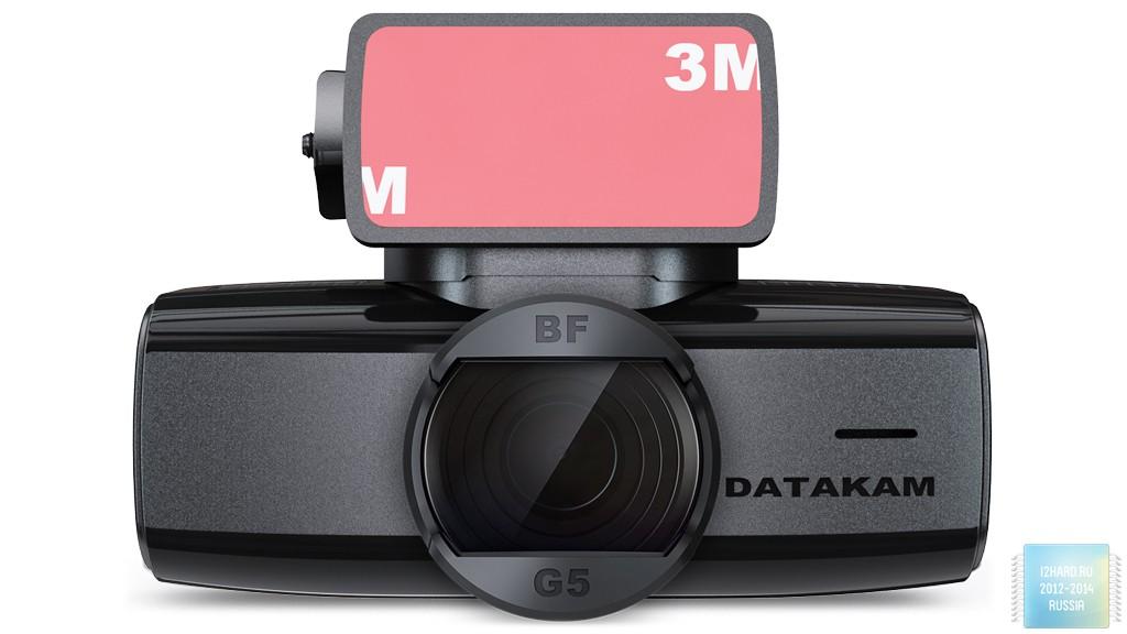 Datakam G5-BF