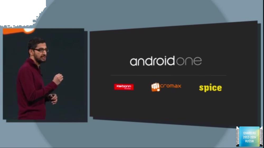 Релиз первых устройств Android One состоится в сентябре