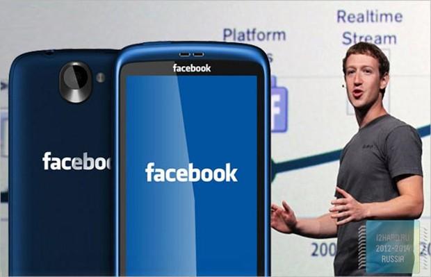 Facebook продолжают разработку собственного смартфона