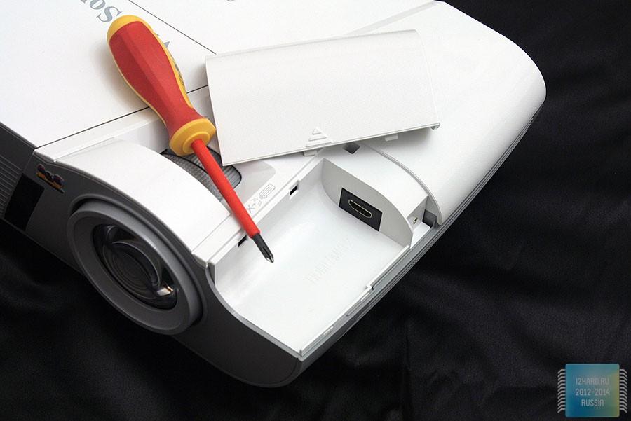 HDMI/MHL-порт