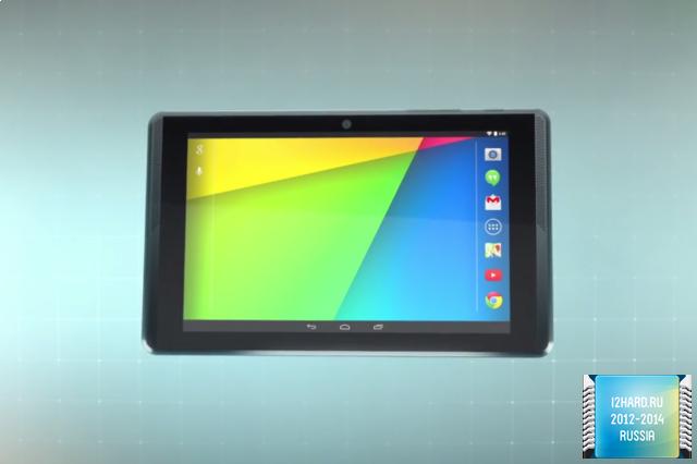 LG выпустит планшет на базе Project Tango