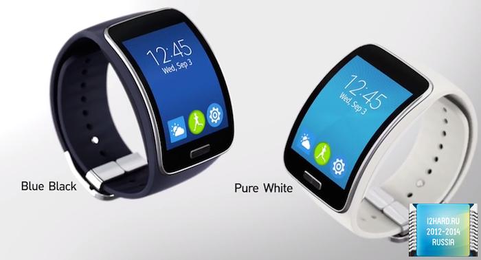 Samsung Gear S поступают в продажу 7 ноября