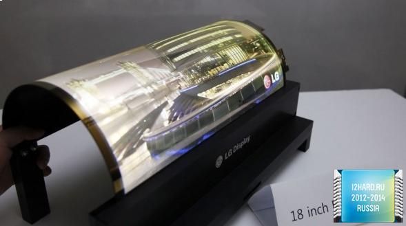 LG собирается представить гнущиеся, складывающиеся и скручивающиеся дисплеи
