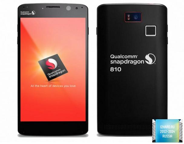 Qualcomm представила собственные устройства на базе Snapdragon 810 под управлением Android